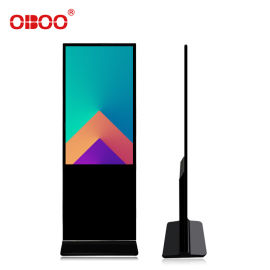 OBOO32寸超薄落地式液晶广告机