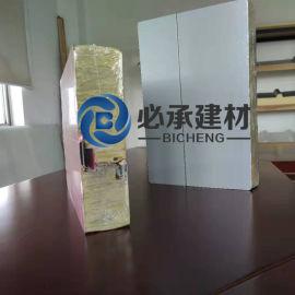 承插型外墙复合板 上海彩钢岩棉夹芯板厂家