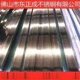 上海不锈钢方通厂家,光面201不锈钢方通现货