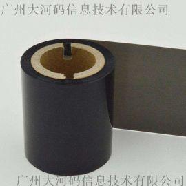 混合基  耐刮半树半脂碳带热转印色带