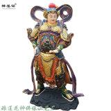 韦陀佛像 韦驮  神 韦驮尊天菩萨雕塑 关公神像
