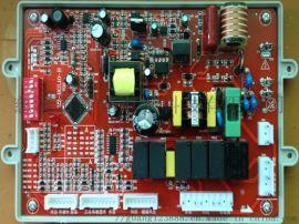 燃气壁挂炉控制板智能控制板