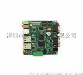 嵌入式主板,ARM架构主控板,工业级通讯