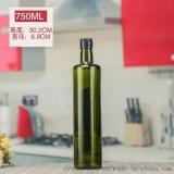 玻璃瓶定製紫蘇油瓶