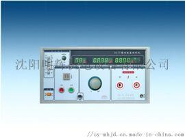 9637 交直流耐电压测试仪