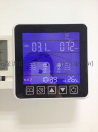APP+CO2+PM2.5五合一新风智能控制器