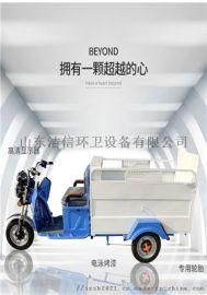 新能源双桶环卫保洁车供应 多功能垃圾车厂家