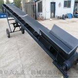 界首散裝鋸末皮帶輸送機Lj8爬坡防滑裝車輸送機