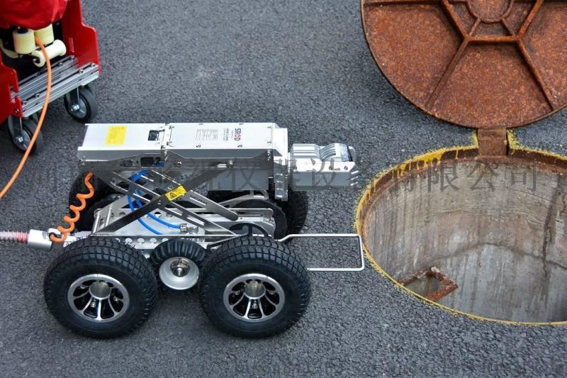 辽宁管道机器人厂家供应,辽宁管道机器人哪家好