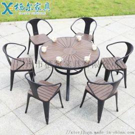 户外庭院花园休闲桌椅室外防腐木铝合金餐桌椅组合