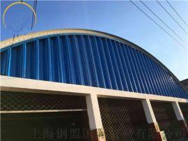 洛阳尚兴碧蓝彩涂板914海蓝彩钢板 优质服务
