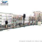反渗透装置 RO反渗透过滤器系统水处理设备