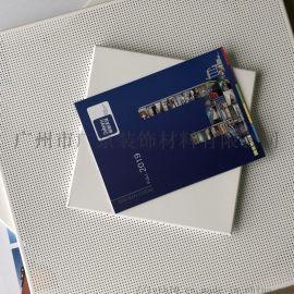 铝合金铝扣板广东OUBUYS欧佰牌金属微孔铝天花板
