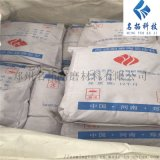 防磨胶泥在电厂烟道中发挥重要作用