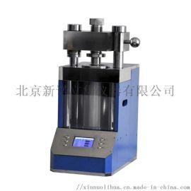 ZJYP-20T全自动等静压压片机 粉末高压成型
