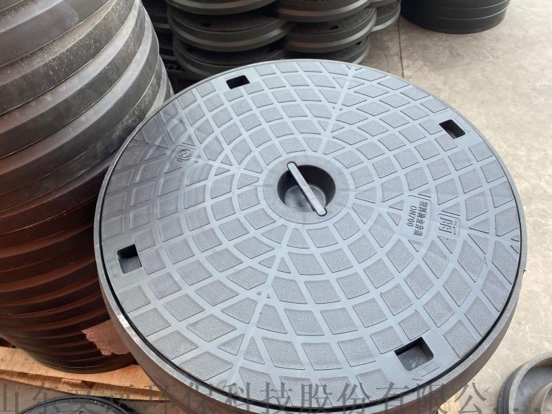 山東塑料井蓋供應,山東污水檢查井專用塑料井蓋廠家