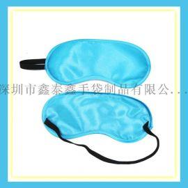 避光睡眠午休防护眼罩