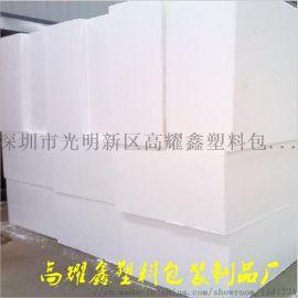 建筑保温泡沫板 白色EPS泡沫板 工程用泡沫板材