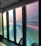 上海陆家嘴办公室玻璃贴膜 建筑玻璃贴膜