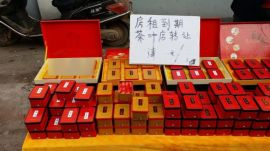 摆摊跑江湖正山小种茶叶10元模式货源