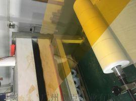 长期供应防火绝缘薄膜/黄金PI膜/聚酰亚胺薄膜