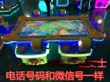 电玩城儿童投篮篮球机电玩设备
