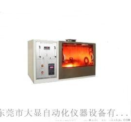 TPP热防护性能测试仪,防护服热防护试验機