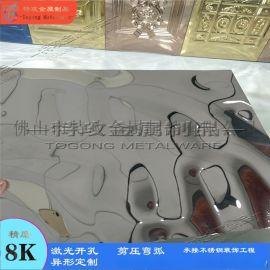 不锈钢镜面8K板 黑钛大水波纹板 不锈钢压花板