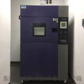 冷热冲击试验设备/ 冷热冲击箱