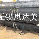 45#鋼板切割異形件,厚板切割公司嗎,鋼板零割