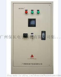 智能节能照明控制器EYHG-Z-0.4-50KW/3P