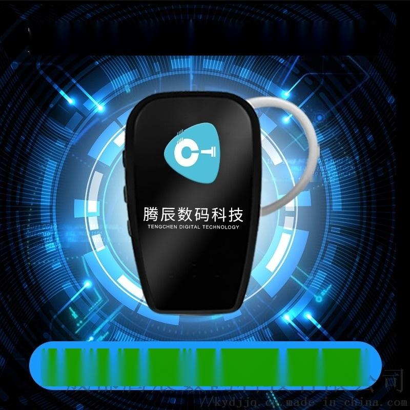 无线讲解器  政府企业参观接待蓝牙式耳机讲解器