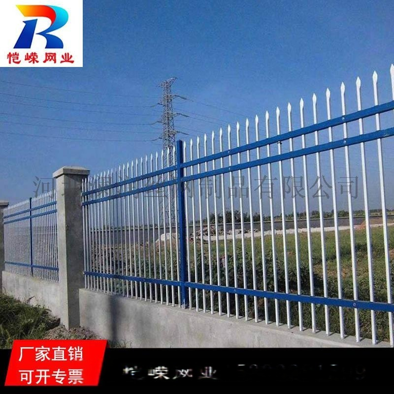 別墅鐵藝護欄生產廠家 雙橫杆防爬鋅鋼圍欄