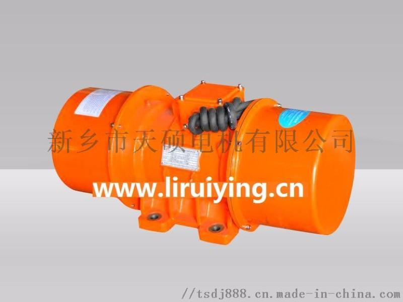 YZS-40-6 3KW 振動電機