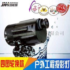 多图轮换投影灯led高像 户外防水logo灯广告图案自动切换清成