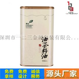 厂家供应1L菜籽油铁罐亚麻籽油铁罐来图定制