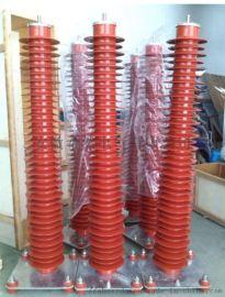 220千伏电站型避雷器YH10WZ-192/500
