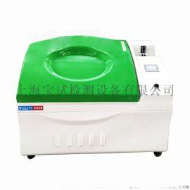 循环腐蚀试验机,盐干湿试验机
