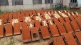 SPA-H耐候钢整板销售,景观装饰板,做红锈