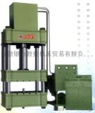 Y32-200四柱液压机