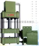 Y32-200四柱液壓機