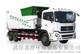 自装卸式垃圾车(吊桶车)