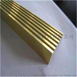 供應H59無鉛環保黃銅排 規格齊全