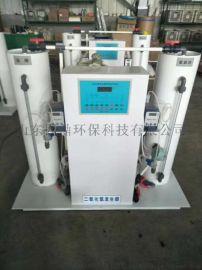 无锡二氧化氯发生器,一体化氯酸钠化料器生产厂家