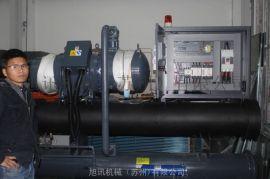 连云港螺杆式工业冷水机厂家 制冷机组