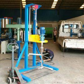 厂家供应油漆涂料用不锈钢分散机防爆变频高速分散机