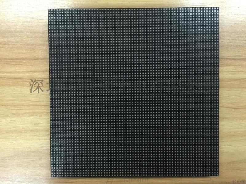 国星P3LED全彩屏一平方多少钱比普通P3好在哪