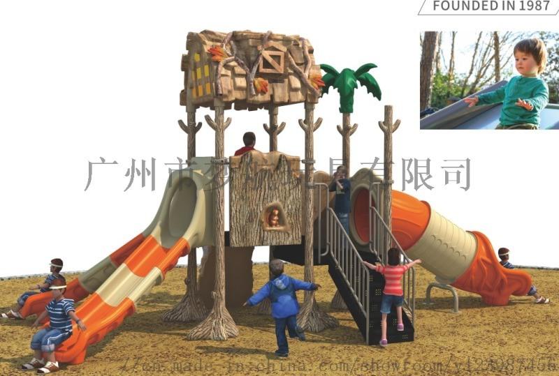 幼儿园室外儿童大型滑梯组合滑梯