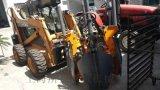 出售二手凱斯挖樹機,凱斯滑移機