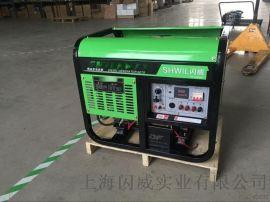 SW10KWCY单三相10千瓦柴油发电机